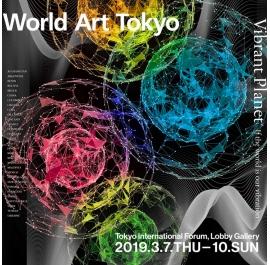 World Art Tokyo